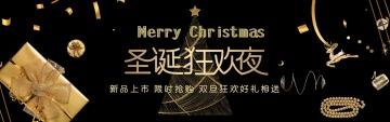 圣诞狂欢促销上新电商banner,商品促销,圣诞活动,双旦狂欢
