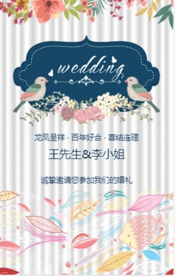 简约唯美清新婚礼婚宴邀请函H5