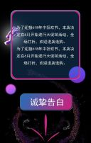 618京东天猫购物狂欢节促销宣传