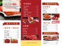 红色扁平促销活动特色小吃手机海报
