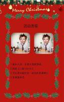 圣诞红色可爱卡通家长邀请函贺卡幼儿园活动中心