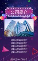 周年盛典,邀请函,活动促销,周年促销,新品上市,高端周年庆典,粉色,商务风