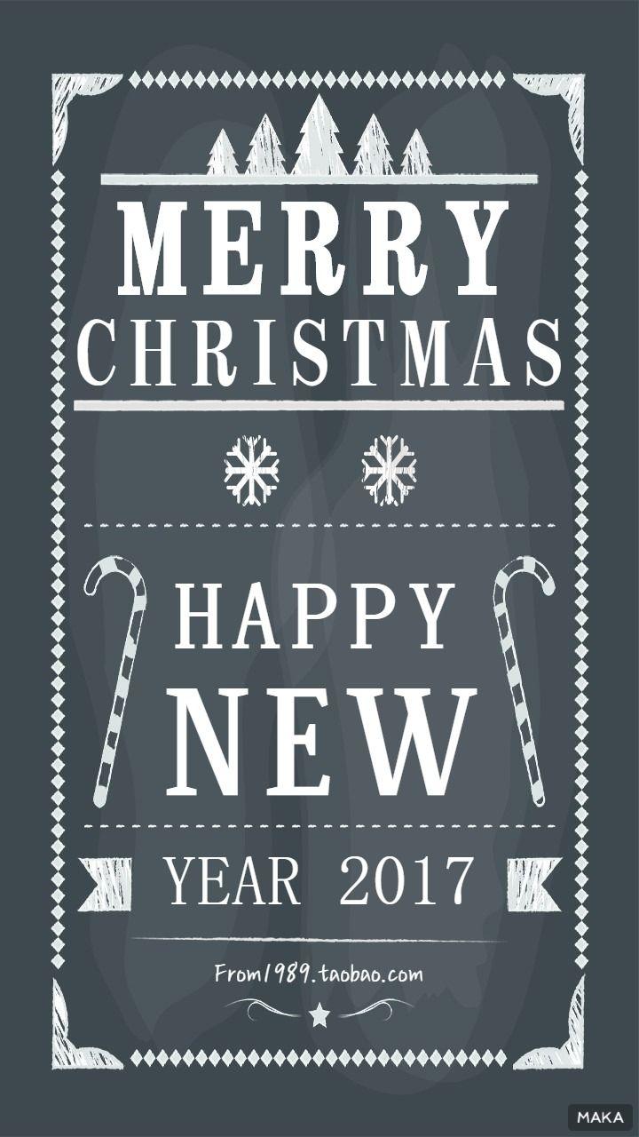 圣诞节祝福黑色调简约手绘