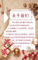圣诞快乐圣诞狂欢商家促销超低折扣感恩钜惠赠送豪礼金色背景唯美浪漫