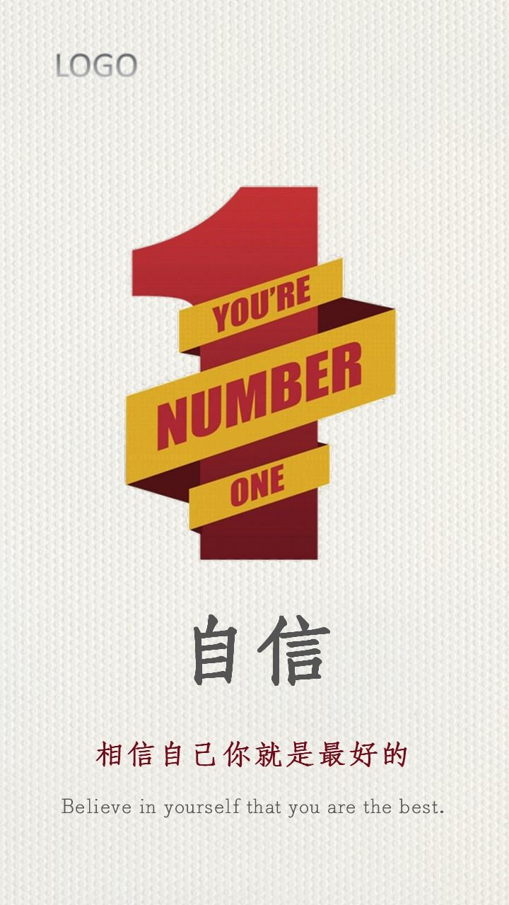 ④中英文多彩简约企业文化励志团建海报-浅浅设计