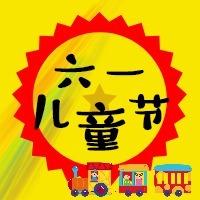 六一儿童节卡通风节日活动宣传微信公众号封面小图