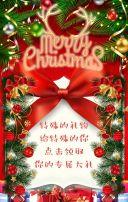 圣诞节日活动电商促销/圣诞节派对活动邀请宣传