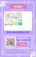 紫色时尚韩式半永久美容店铺宣传促销/纹绣美容促销模板