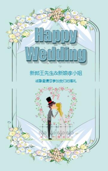 蓝色简约欧式风格婚礼婚宴邀请函H5
