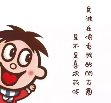简约卡通可爱微信朋友圈封面背景配图