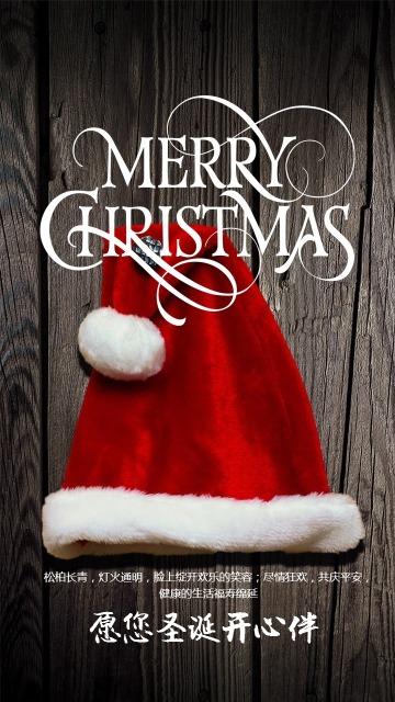 时尚简约圣诞节祝福贺卡节日贺卡