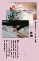 婚礼邀请函婚纱照相册简约高端恋爱情节