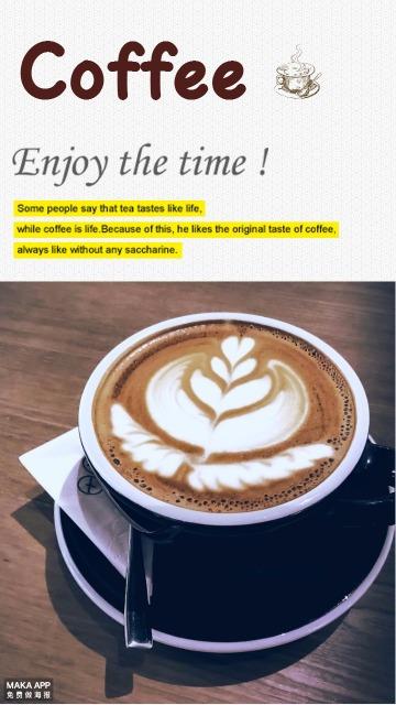 咖啡 咖啡海报  宣传 产品海报