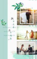 清新淡雅 森系唯美 婚礼请柬
