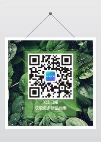 二维码公众号二维码家纺家具鲜花茶酒零食产品推广二维码简约原创-曰曦