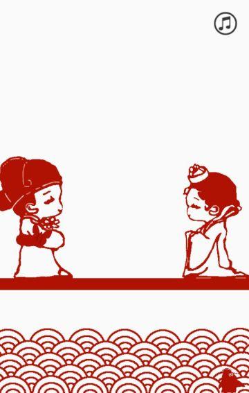 囍 — 中国风 红色经典 传统剪纸风格喜帖