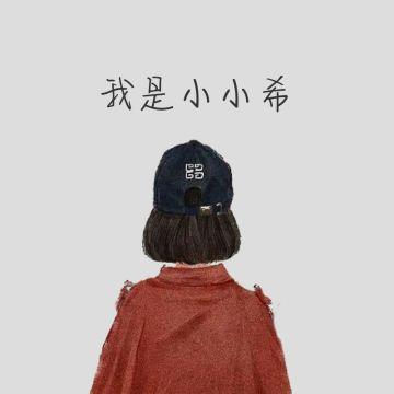 手绘短发带帽子酷女孩背影微信头像