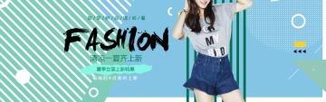 夏日时尚女装服饰电商banner