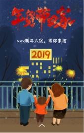 春节新年祝福贺卡