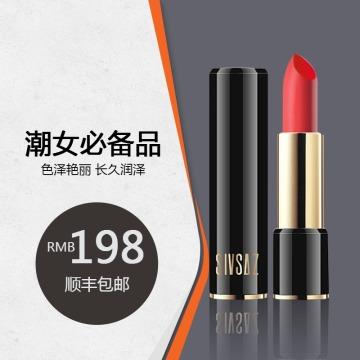 淘宝天猫化妆品促销宣传电商主图