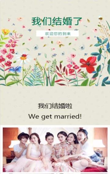 婚礼邀请单页海报