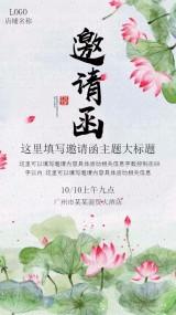 中国风荷花公司企业通用邀请函