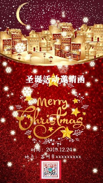 红色卡通圣诞节聚会派对活动邀请函手机海报