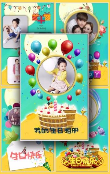 宝宝生日相册+祝福贺卡