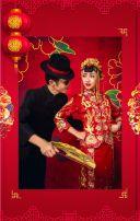 我们的婚礼(中式风格)