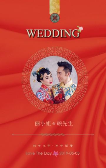 中式古典红色喜庆结婚喜帖婚礼电子请柬