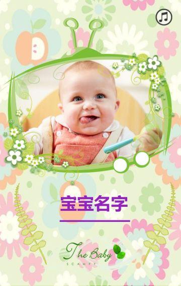 儿童可爱相框——萌萌哒