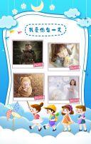 蓝色卡通风宝宝成长纪念册宣传H5