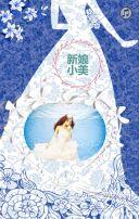 青花瓷婚礼主题系列邀请函