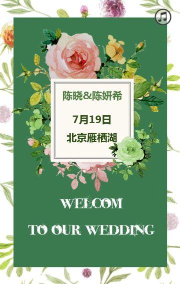 唯美手绘浪漫森系欧式高端婚礼邀请函请柬