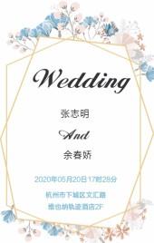 花卉简单小清新婚礼请柬