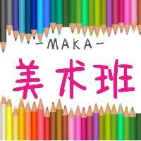 美术画画绘画班兴趣班补习班招生宣传推广彩色简约卡通微信公众号封面小图通用