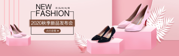 国庆节时尚酷炫风格女鞋产品促销宣传banner