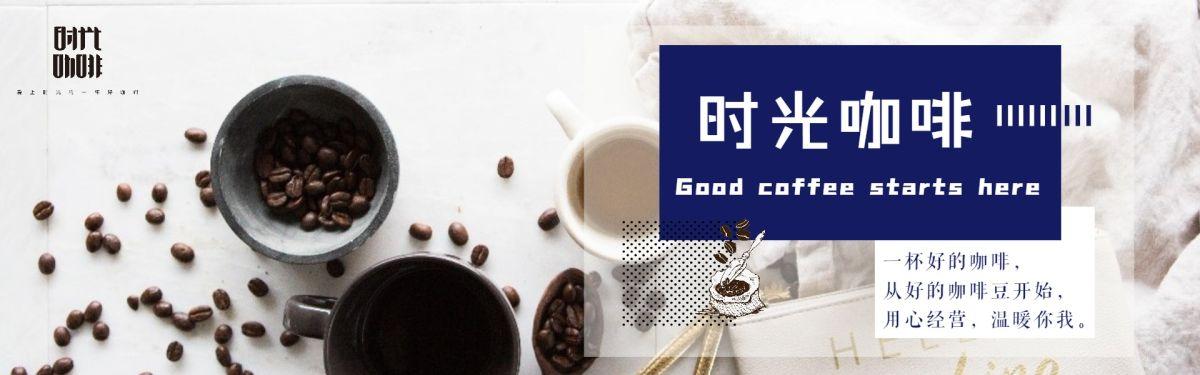 咖啡店铺,甜品店铺咖啡banner。餐饮宣传,店铺宣传,活动优惠,限时促销。推广