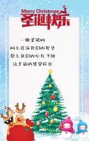 蓝色卡通精美圣诞祝福贺卡