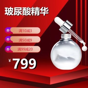 3D效果促销红色大气风格时尚高端美妆个护类电商宣传商品主图