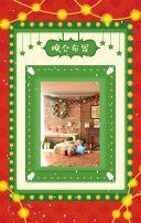 红色卡通圣诞节活动邀请函翻页H5