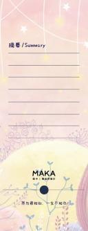 小熊梦幻可爱卡通唯美插画书签模板