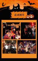 黑色炫酷万圣节促销推广翻页H5