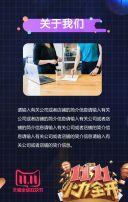 C4D风格双十一店铺/超市/商超优惠促销宣传推广H5