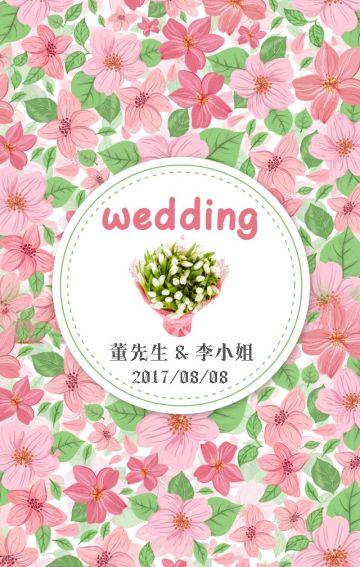 浪漫温馨时尚婚礼邀请函
