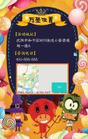 橙色卡通万圣节儿童主题狂欢聚会派对邀请函翻页H5