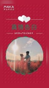 卓·DESIGN/文艺旅行纪念相册情人节情侣告白相册旅游日记个人写真七夕白色520表白圣诞节万圣节情