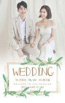白色简约韩系婚礼邀请函结婚请帖