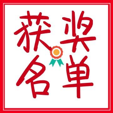 【福利次图】卡通扁平通用微信公众号封面小图-浅浅