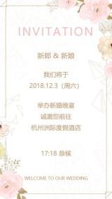 粉色白色水彩花几何三角婚礼邀请函时尚现代结婚喜帖